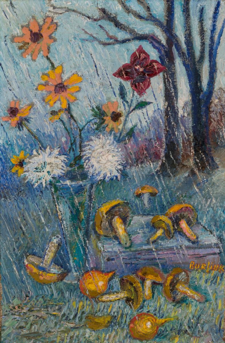 Давид Давидович Бурлюк. Грибы под дождем