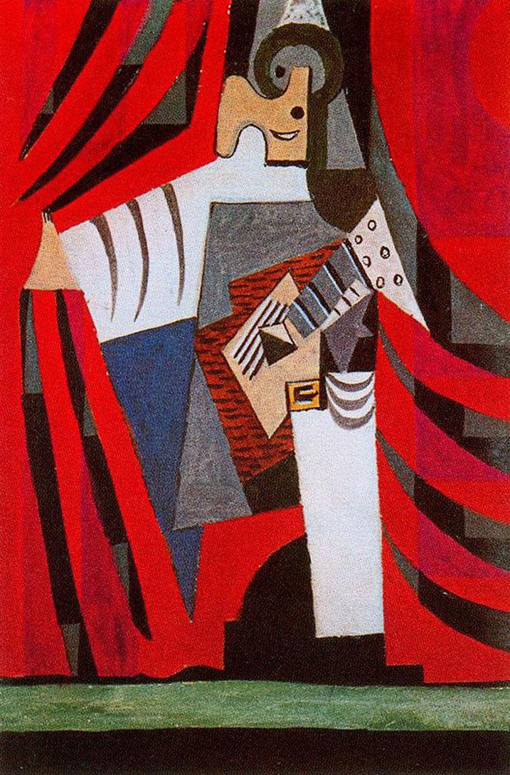 Пабло Пикассо. Панчинелло с гитарой