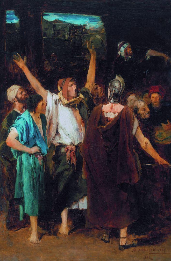 """Михай Либ Мункачи. Римский солдат и горожане. Эскиз для картины """"Христос перед Пилатом"""""""