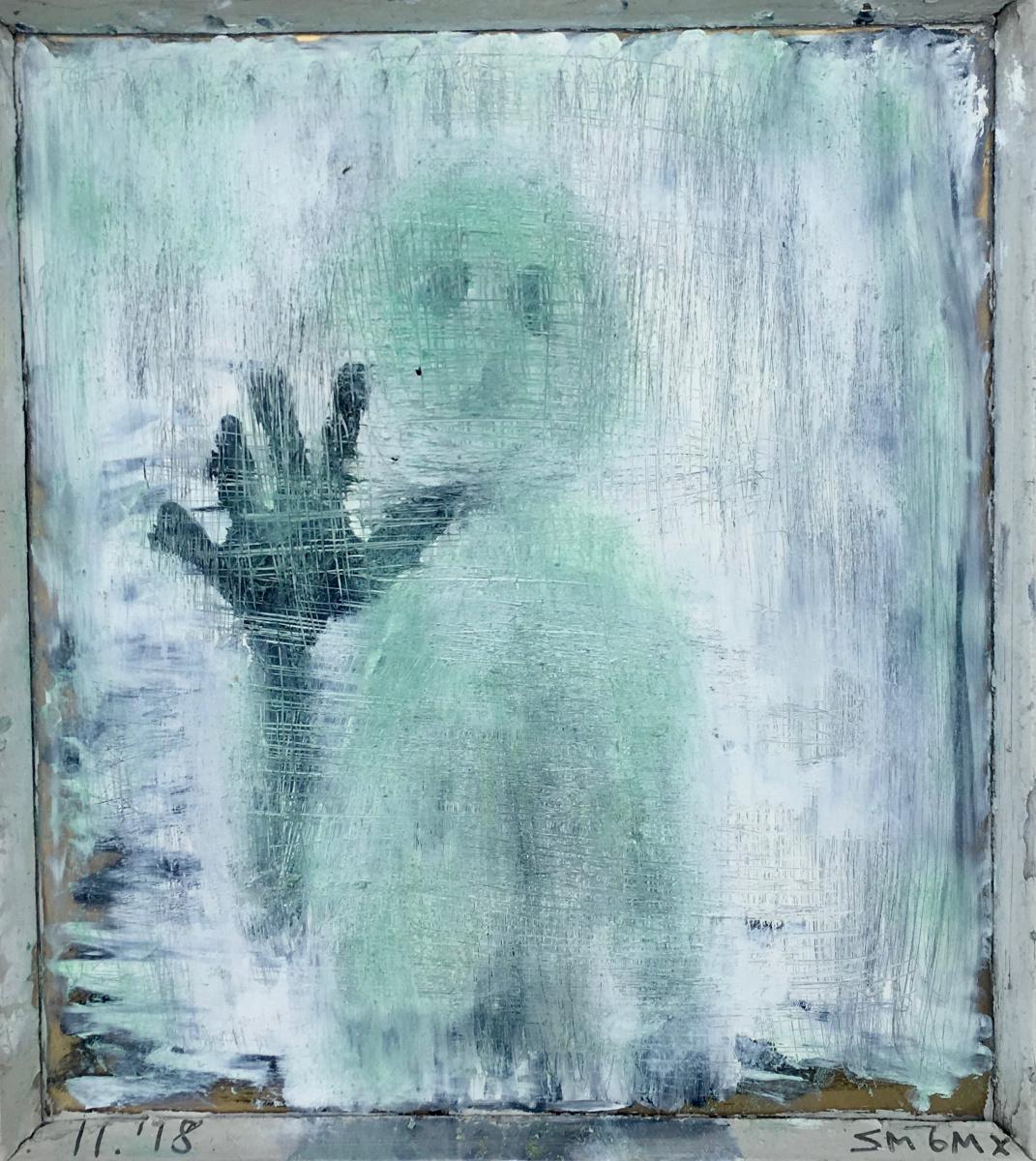 Maxim Simonov. [New feelings. How dust]