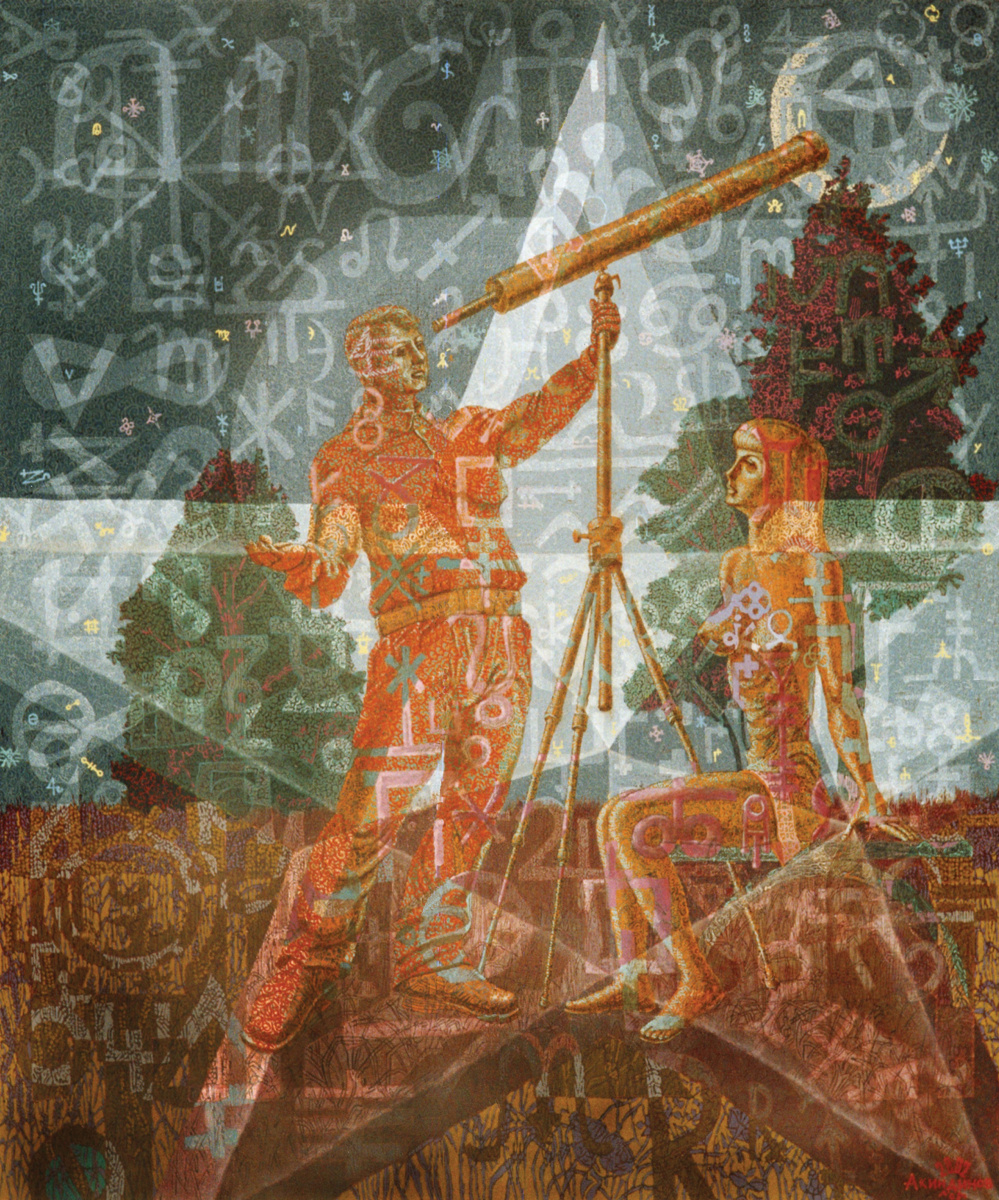 Алексей Петрович Акиндинов. Astrologer contemporary (original painting)