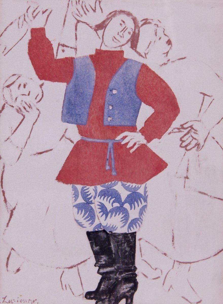 """Михаил Федорович Ларионов. Дизайн костюма для балета """"Русские сказки"""""""