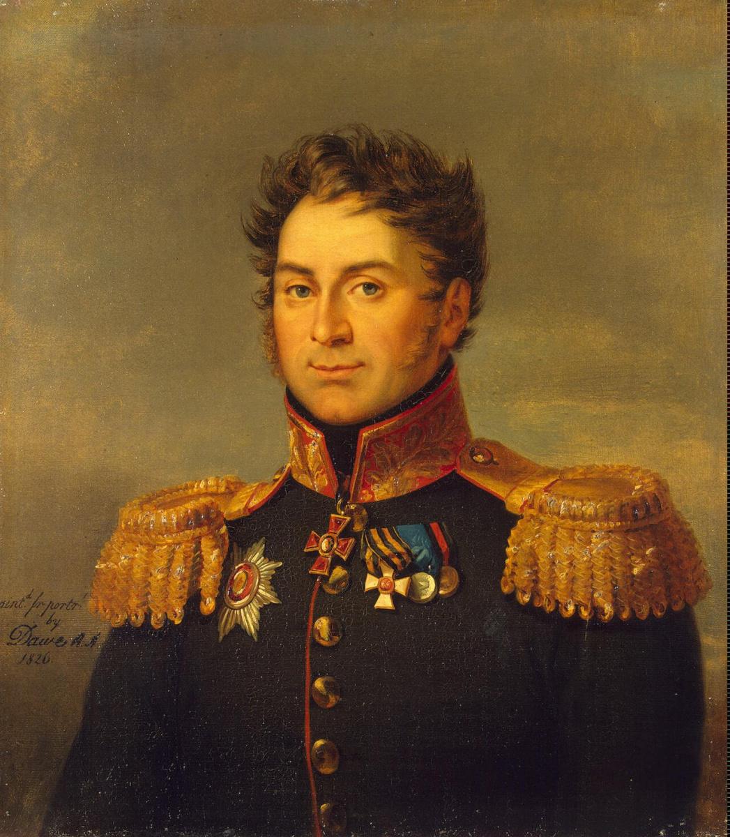 Джордж Доу. Портрет Николая Дмитриевича Олсуфьева