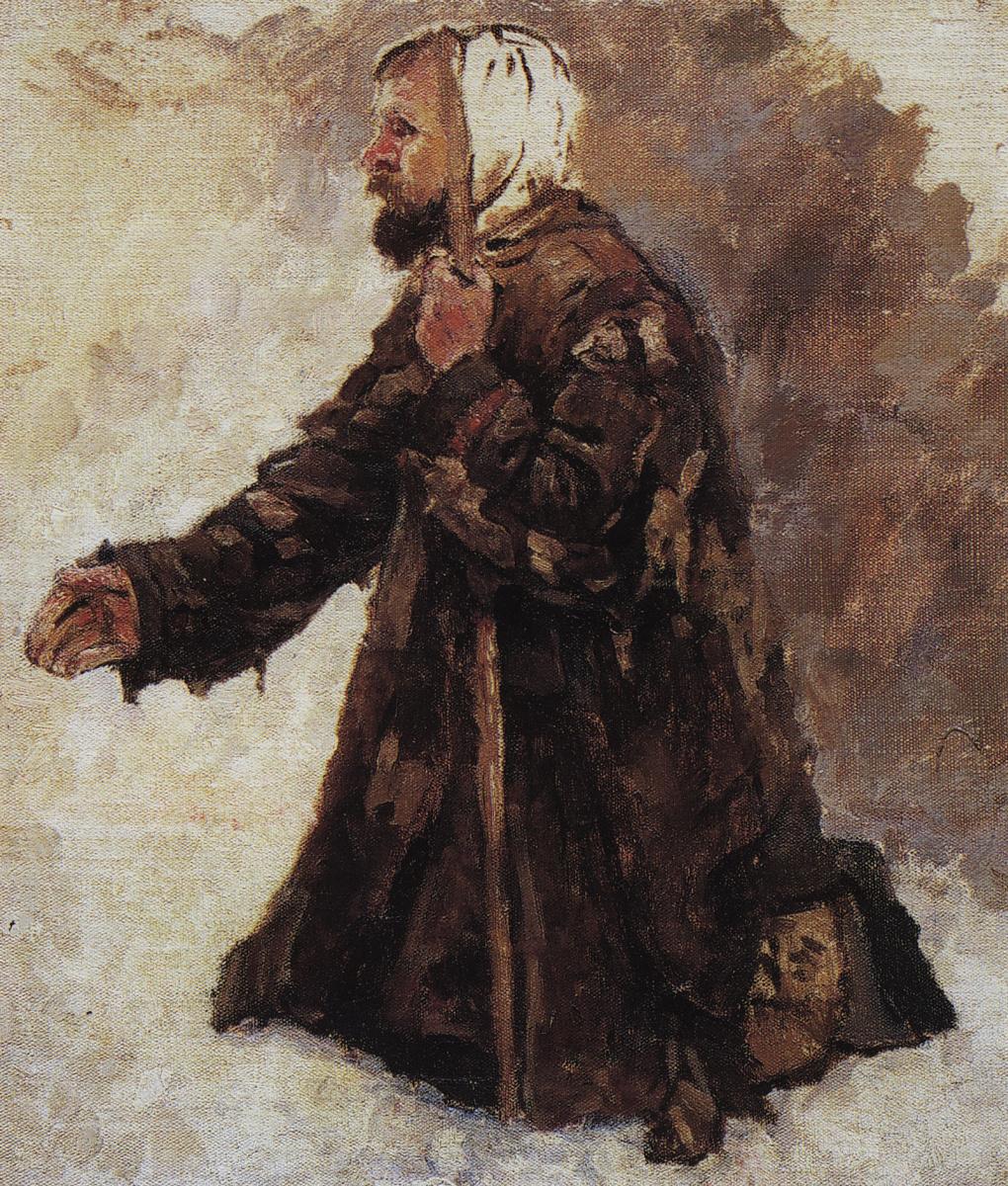 "Vasily Ivanovich Surikov. Beggar kneeling. A sketch for the painting ""Boyarynya Morozova"""