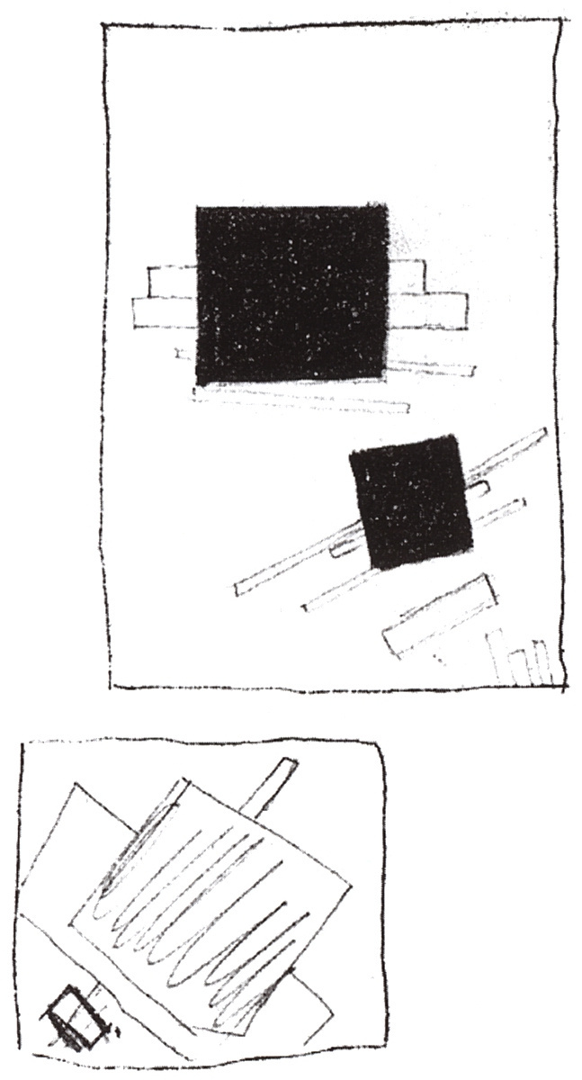 Kazimir Malevich. Two squares