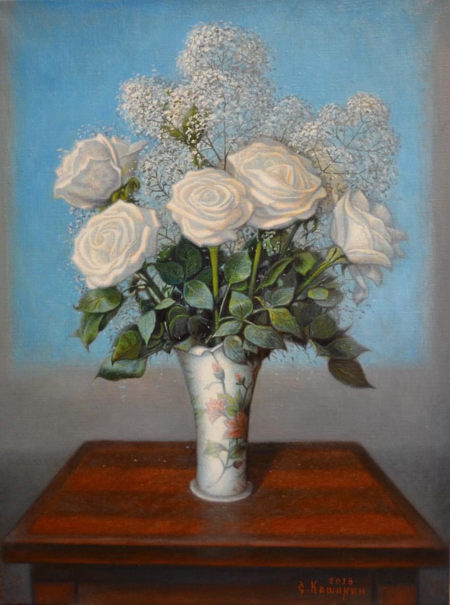Степан Владимирович Каширин. Белые розы