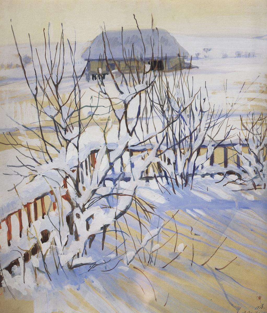 Zinaida Serebriakova. Winter landscape