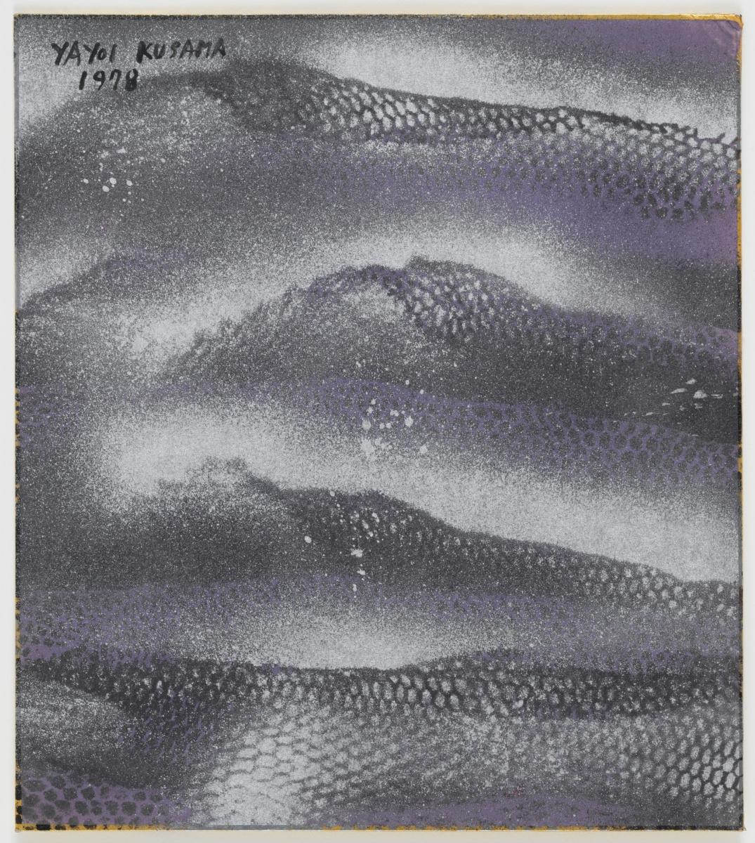 Yayoi Kusama. The Atlantic Ocean