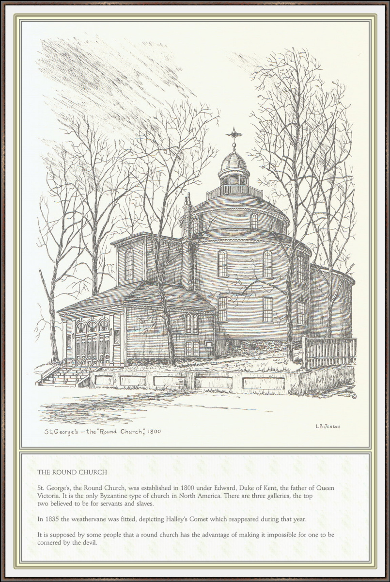 Дженсон. Круглая церковь