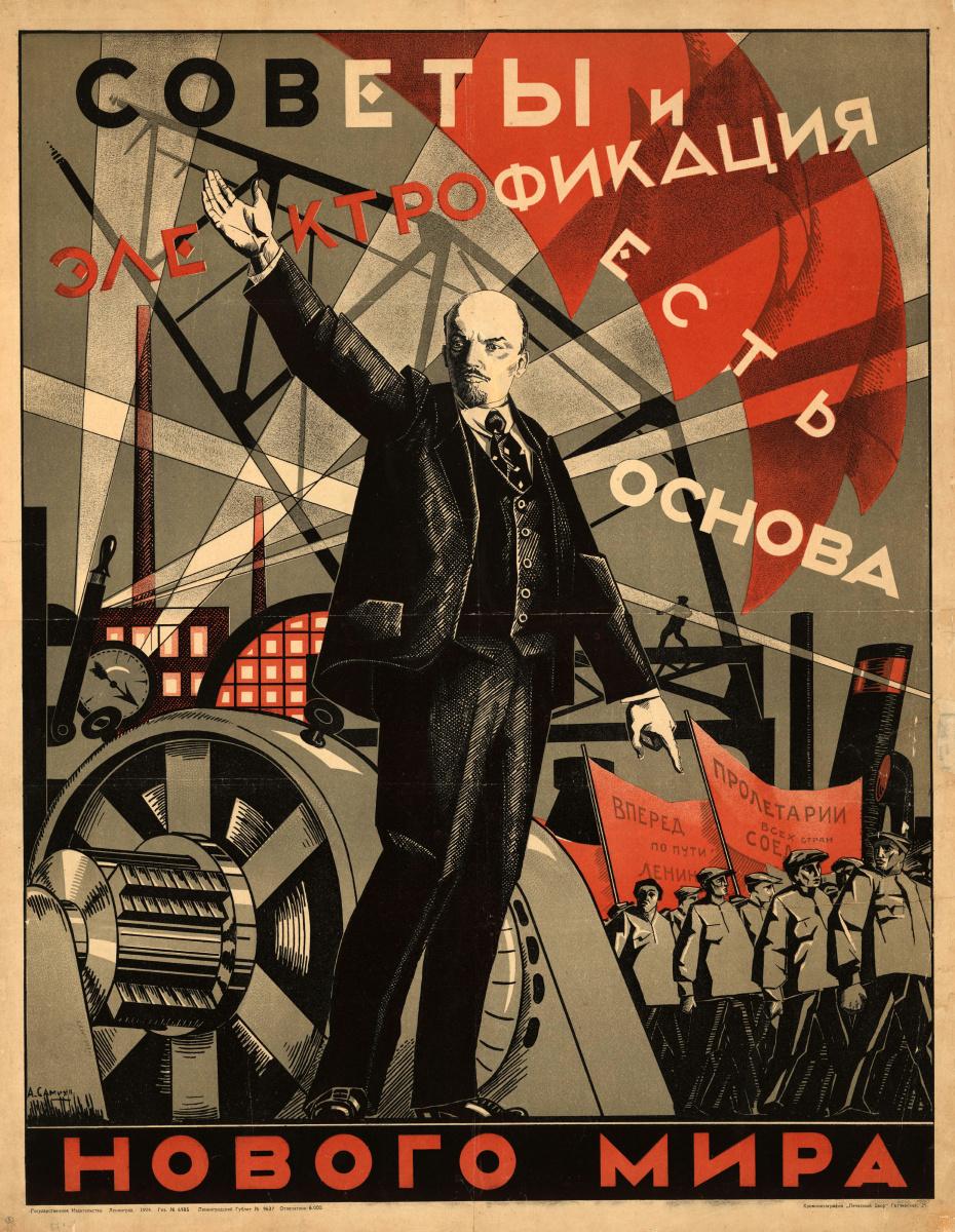 Александр Николаевич Самохвалов. Советы и электрофикация есть основа нового мира