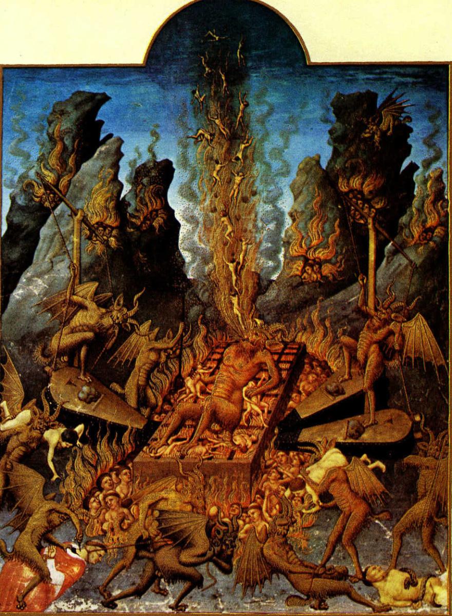 Связанное с адом
