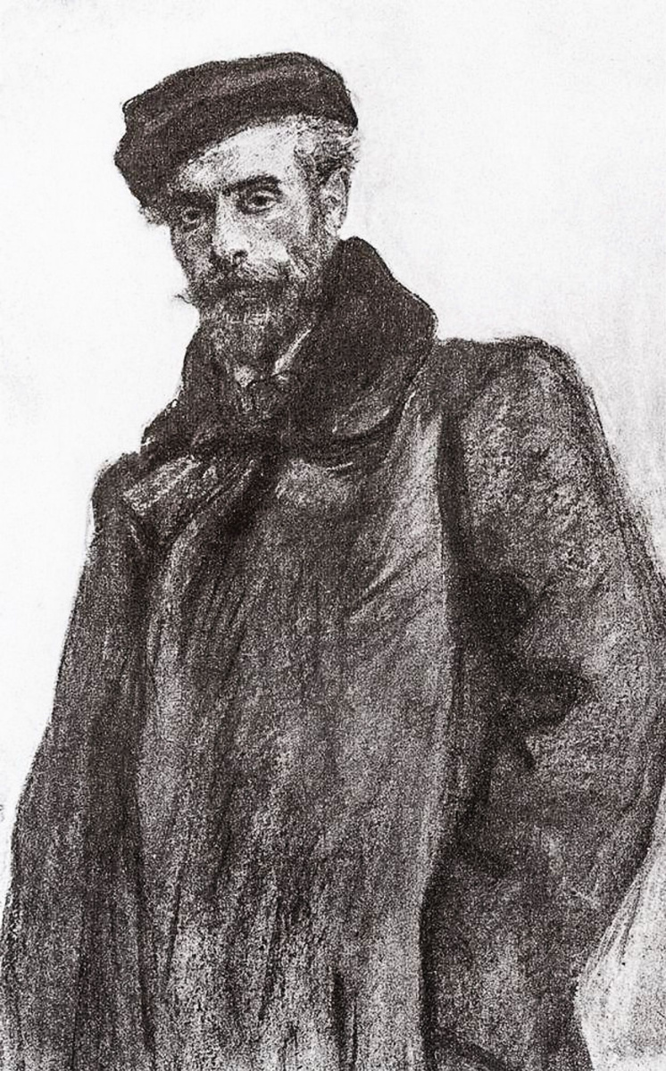 Валентин Александрович Серов. Портрет И. И. Левитана