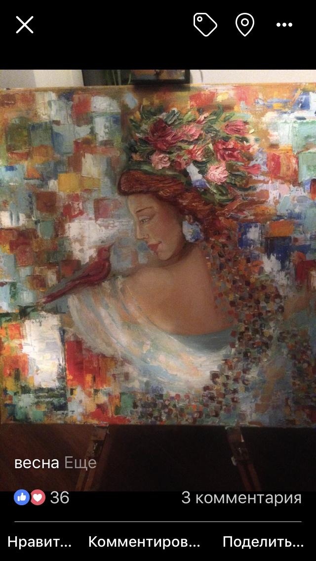 Valeria. «весна»