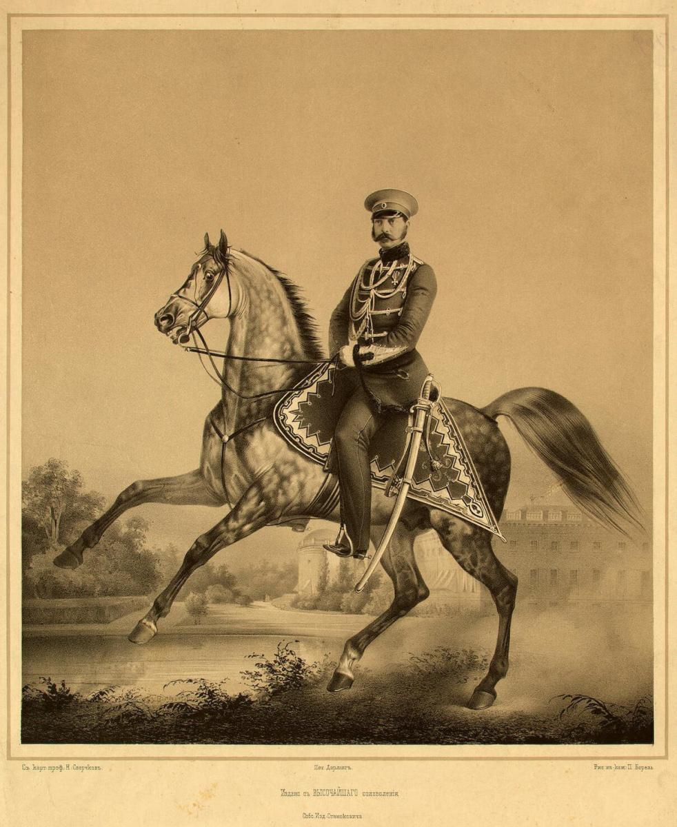 Пётр Фёдорович Борель. Портрет Александра II