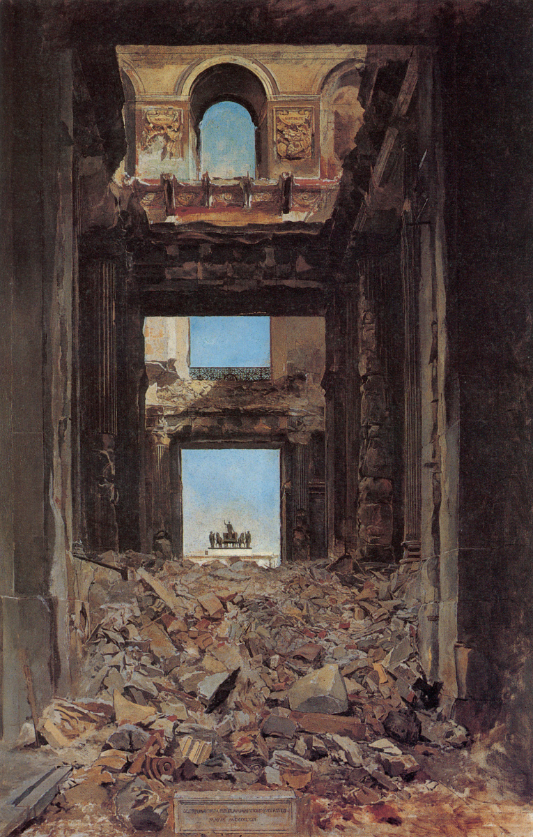Жан-Луи-Эрнест Месонье. Руины дворца Тюильри после Коммуны