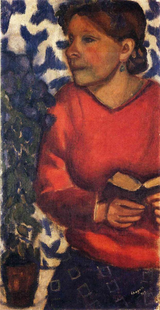 Марк Захарович Шагал. Женщина с книгой