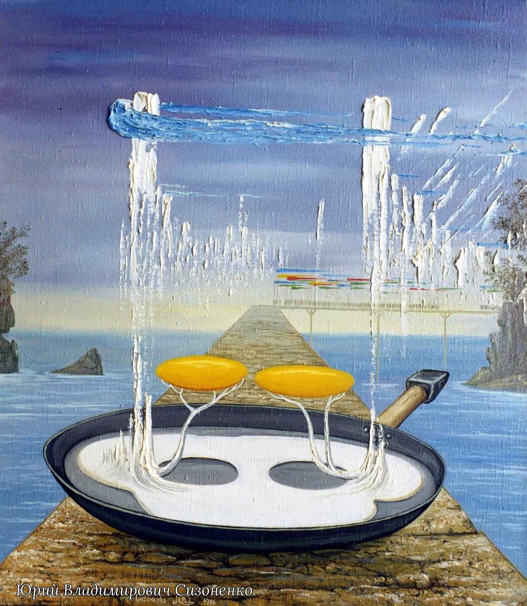 Yuri Vladimirovich Sizonenko. Triptych: Breakfast.