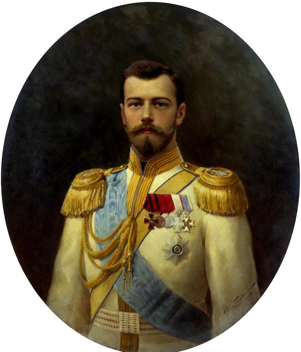 Илья Галкин. Николай II