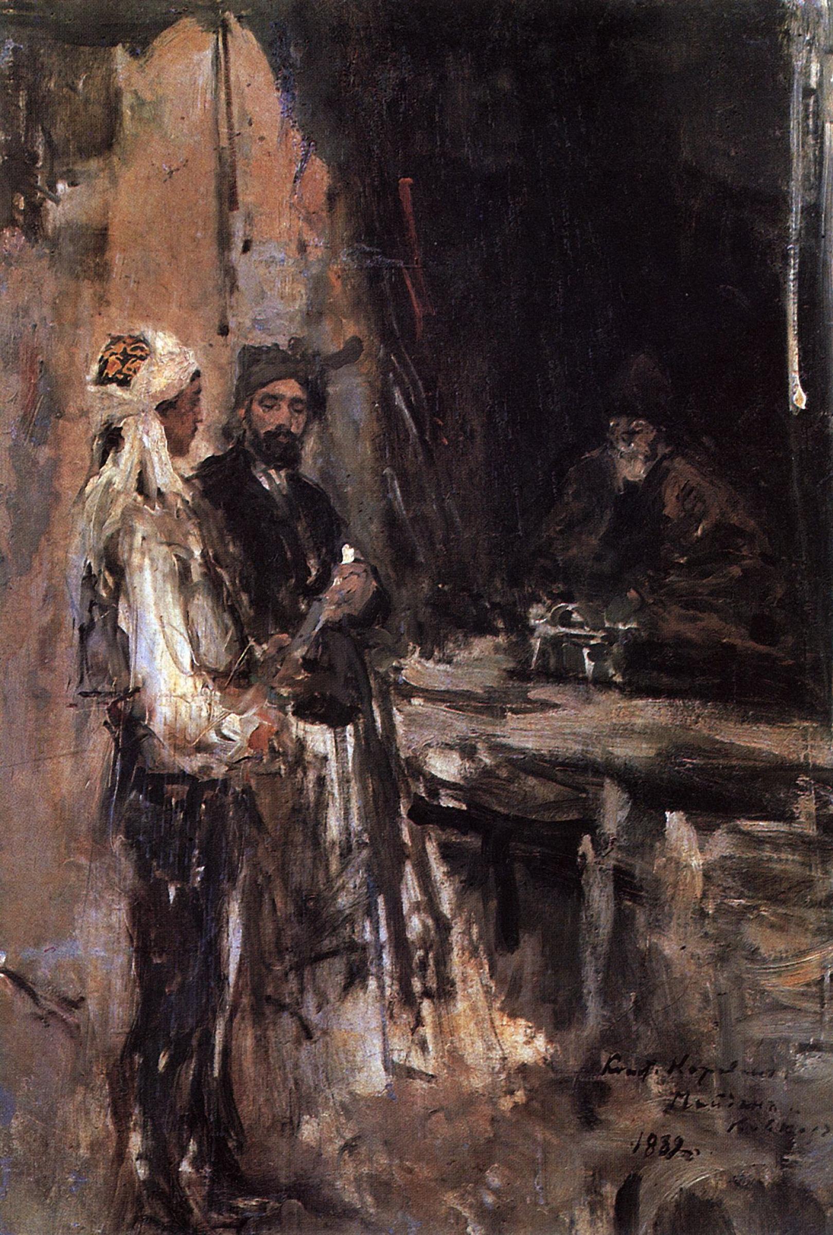 Константин Алексеевич Коровин. Покупка кинжала