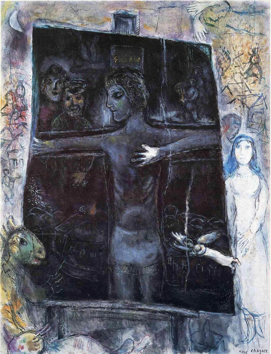 Марк Захарович Шагал. Перед картиной