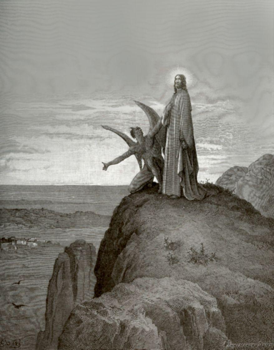 Поль Гюстав Доре. Искушение Господа Иисуса Христа