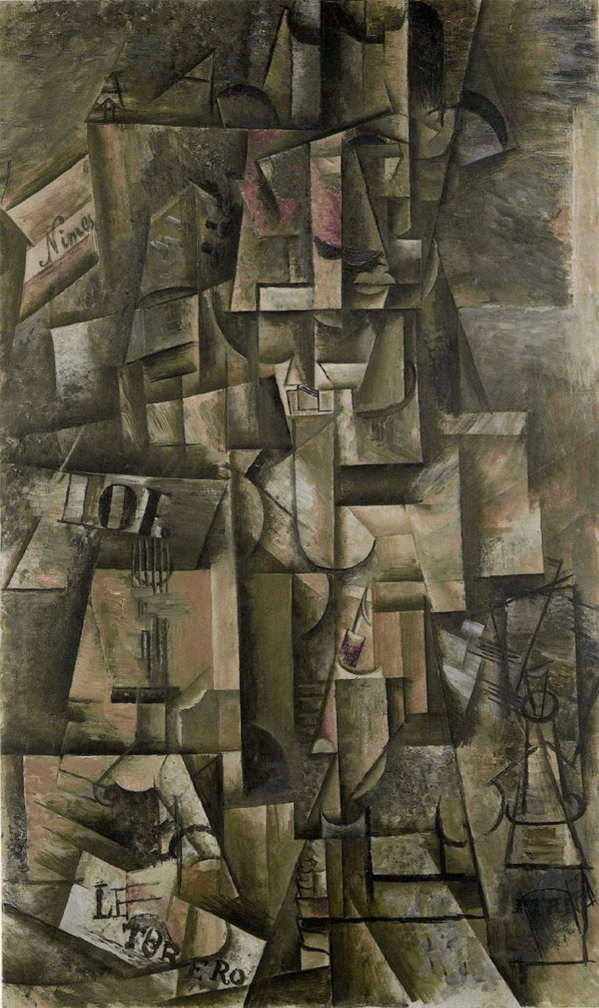 Пабло Пикассо. Поклонник (Тореро)