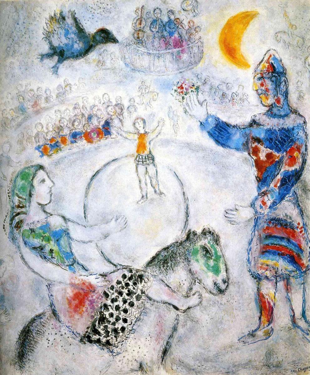 Марк Захарович Шагал. Большой серый цирк