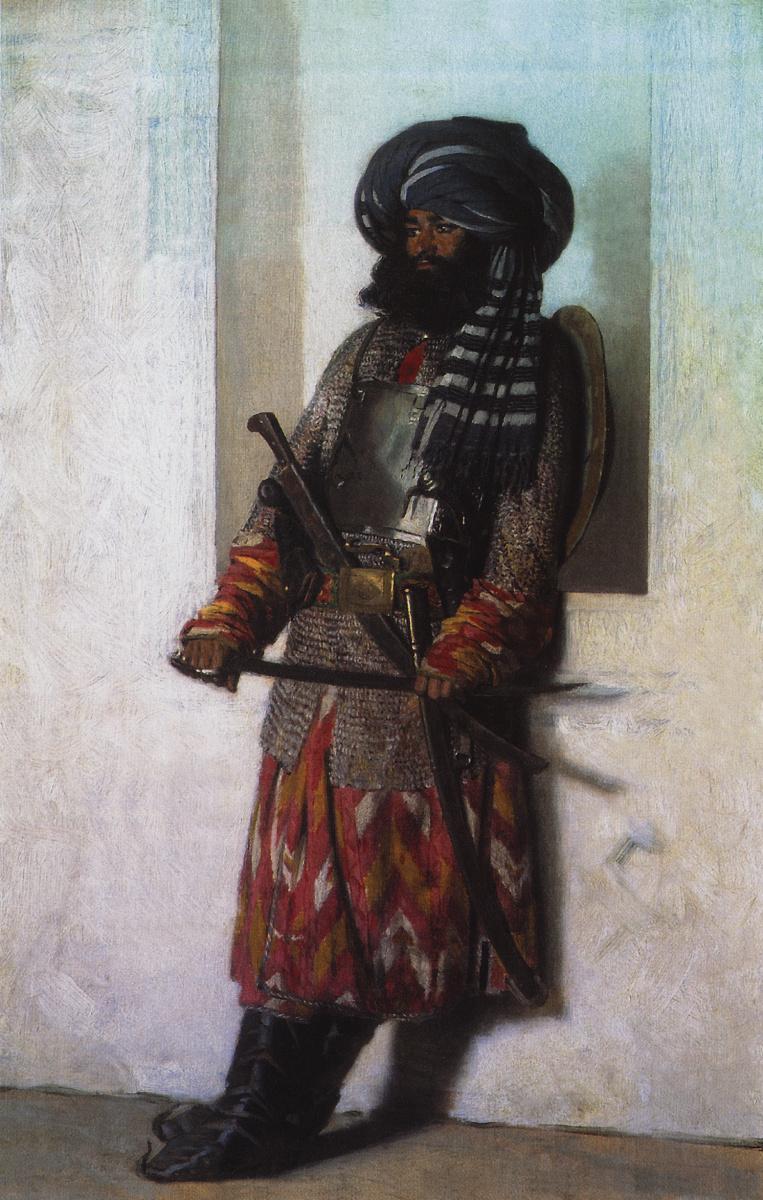 Василий Васильевич Верещагин. Афганец