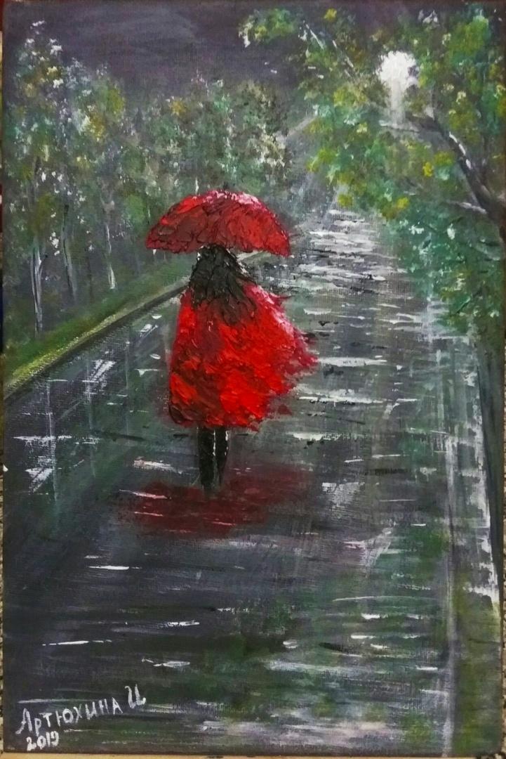 Ирина Артюхина. Дождь
