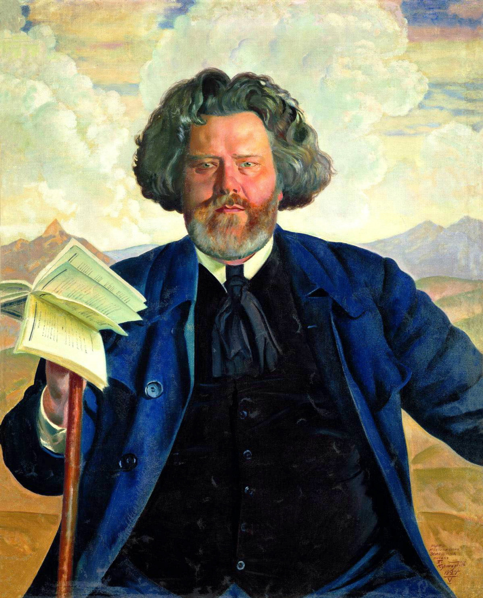 Борис Михайлович Кустодиев. Портрет Волошина