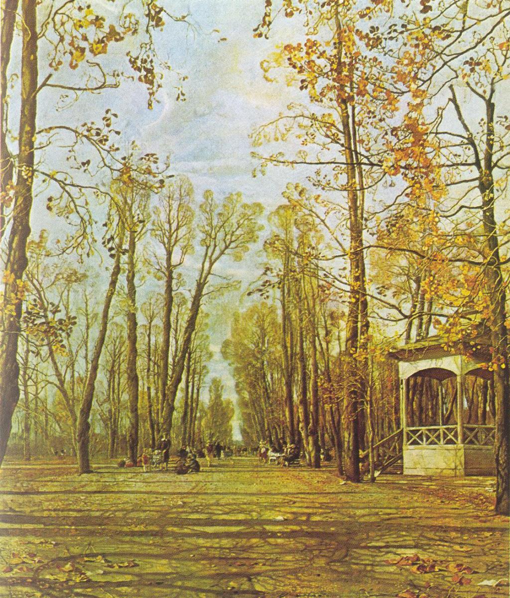 Isaac Brodsky. Summer Garden alley in autumn