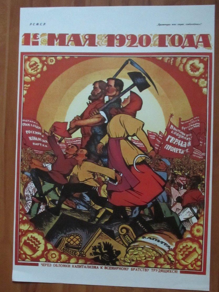 Nikolay Mikhailovich Kochergin. Through the wreckage of capitalism to a universal brotherhood of working people!