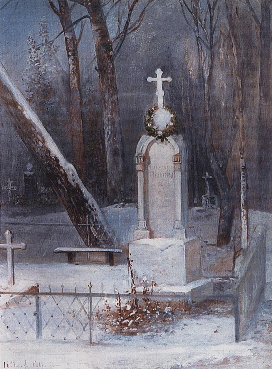 Алексей Кондратьевич Саврасов. Могила