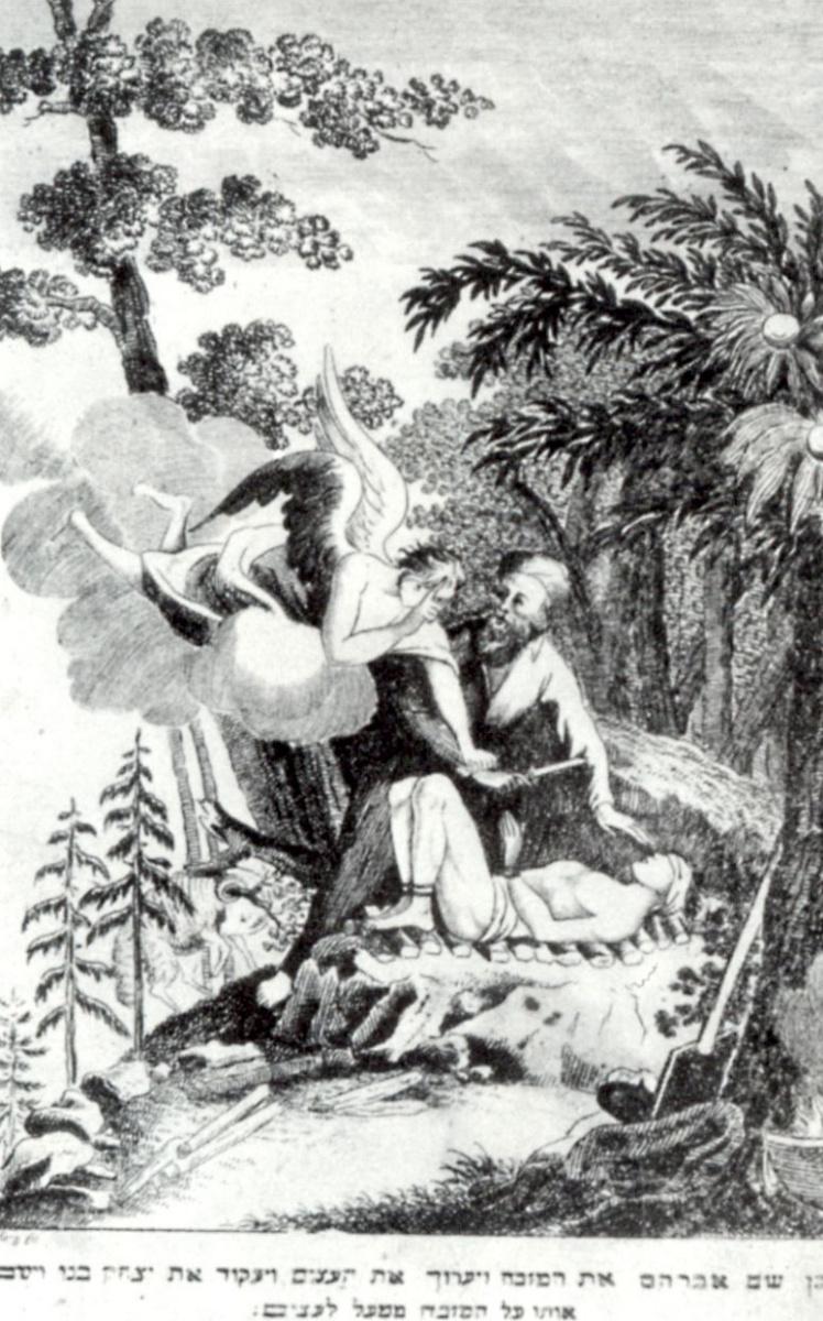 Йозеф Херц. Махзор из Шульбаха: жервоприношение Исаака