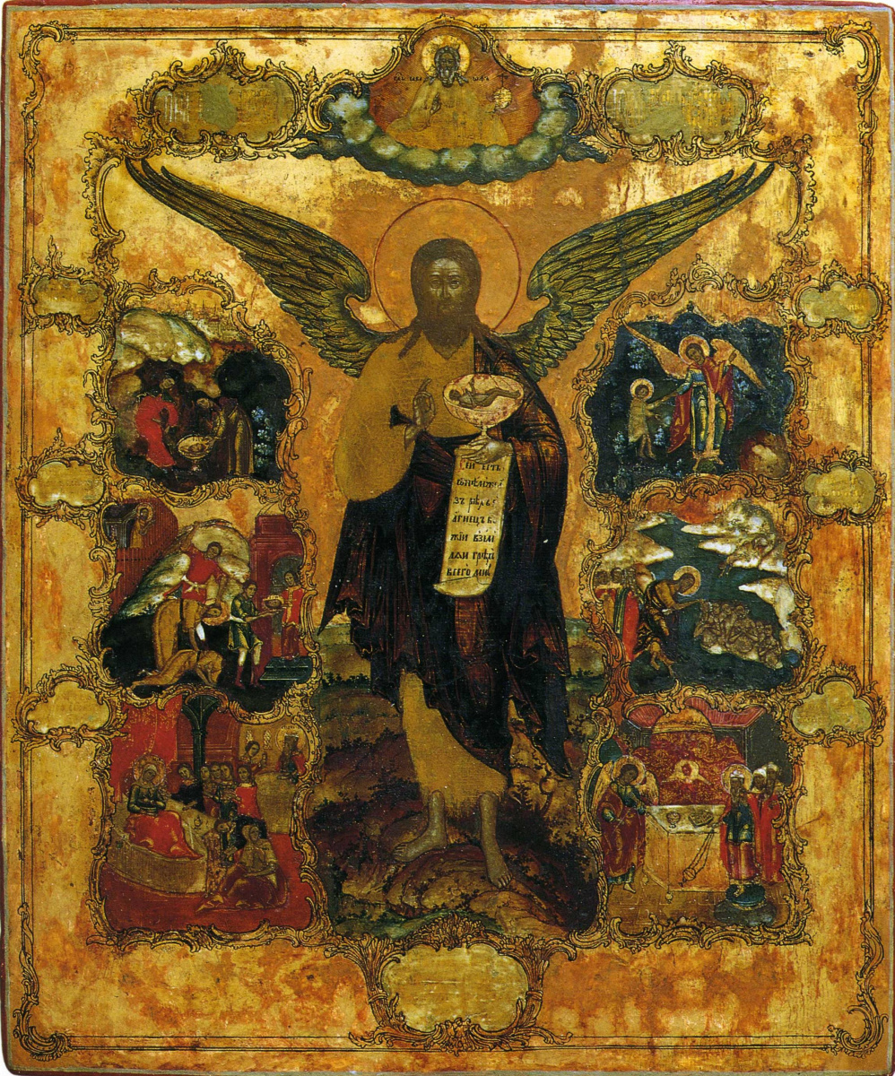 Icon Painting. John the Baptist Angel of the Desert, with a life in six seals (Nevyansk)