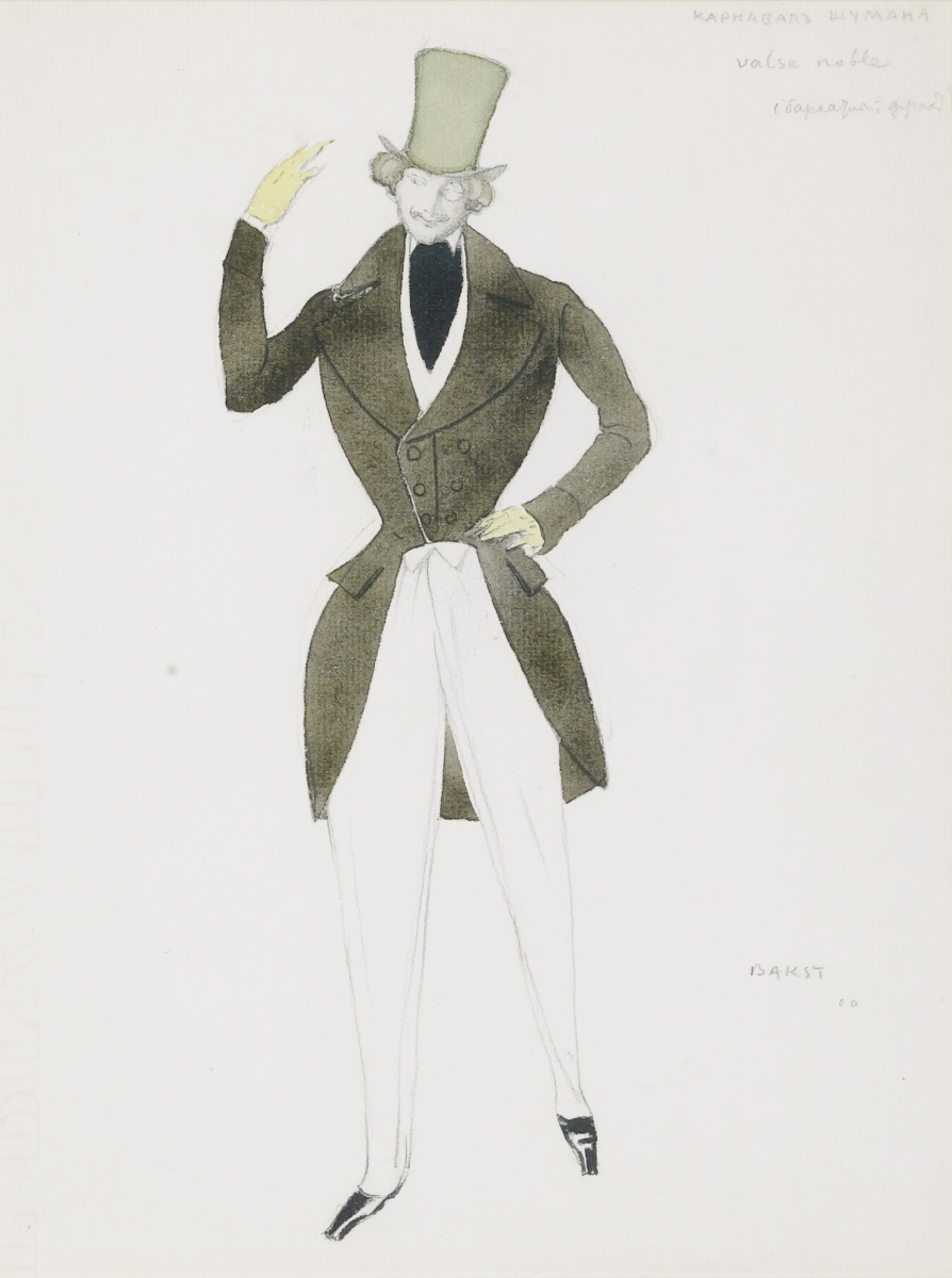 """Lev Samoilovich Bakst (Leon Bakst). Costume design for the ballet """"Carnival"""""""