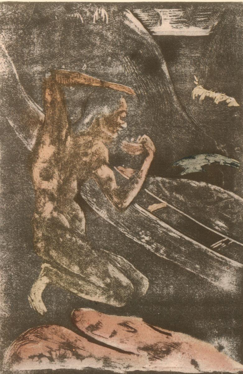 Поль Гоген. Акварель из Альбома Ноа-Ноа 24