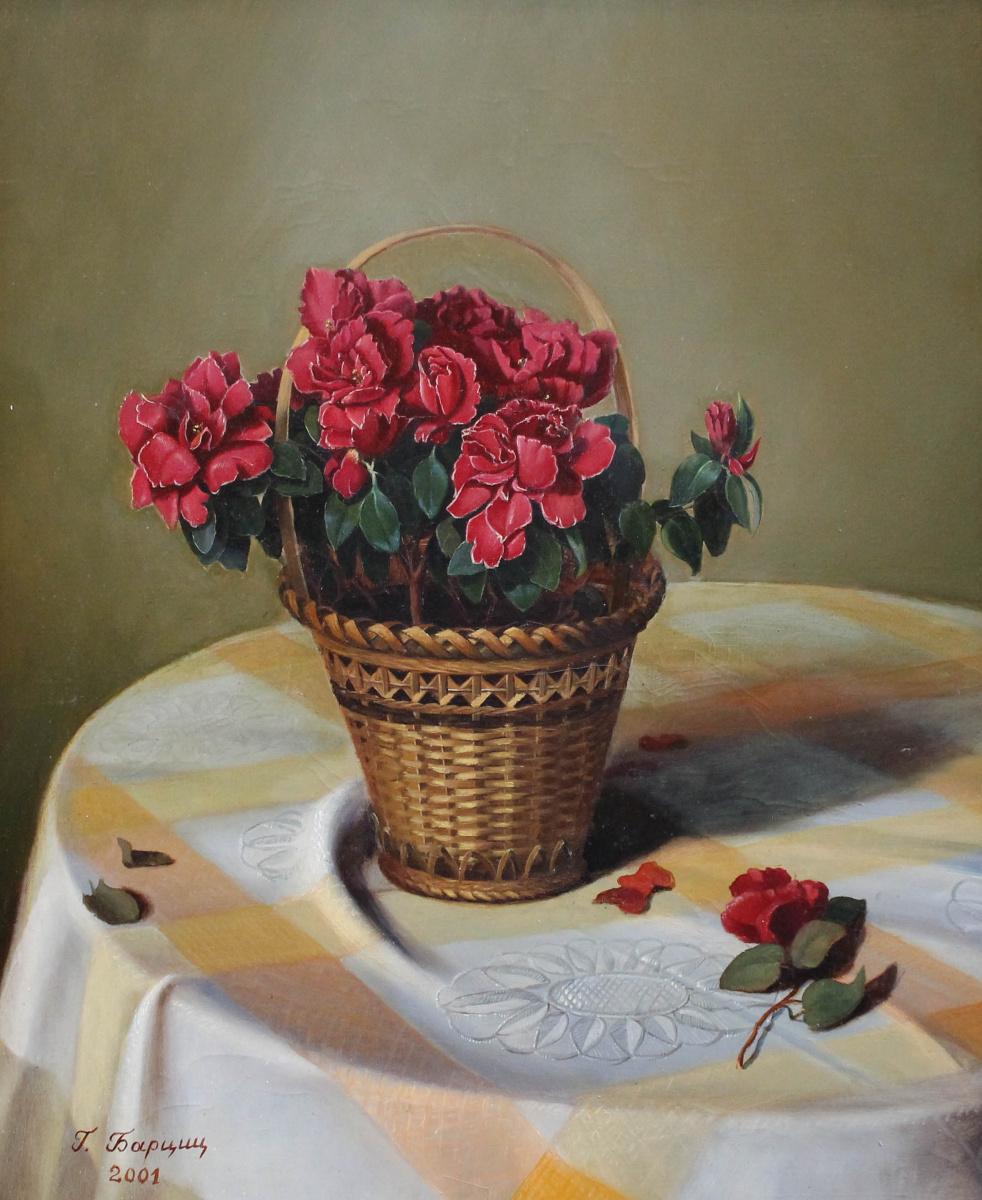 Gennady Shotovich Bartsits. Azalea