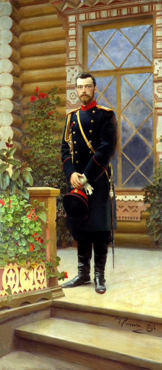 Илья Ефимович Репин. Портрет императора Николая ІІ на крыльце