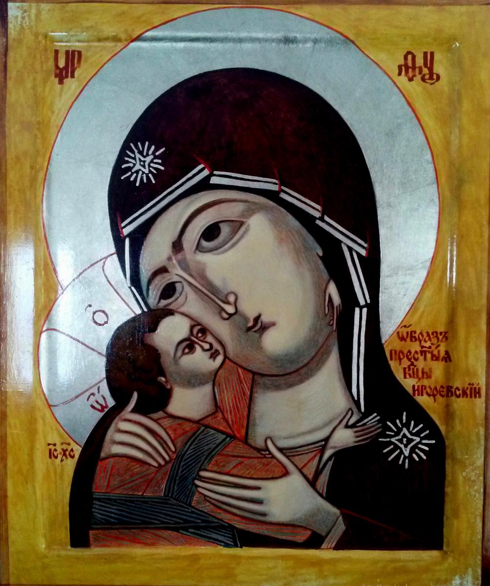 Егор Гора. Игоревская икона Божией Матери