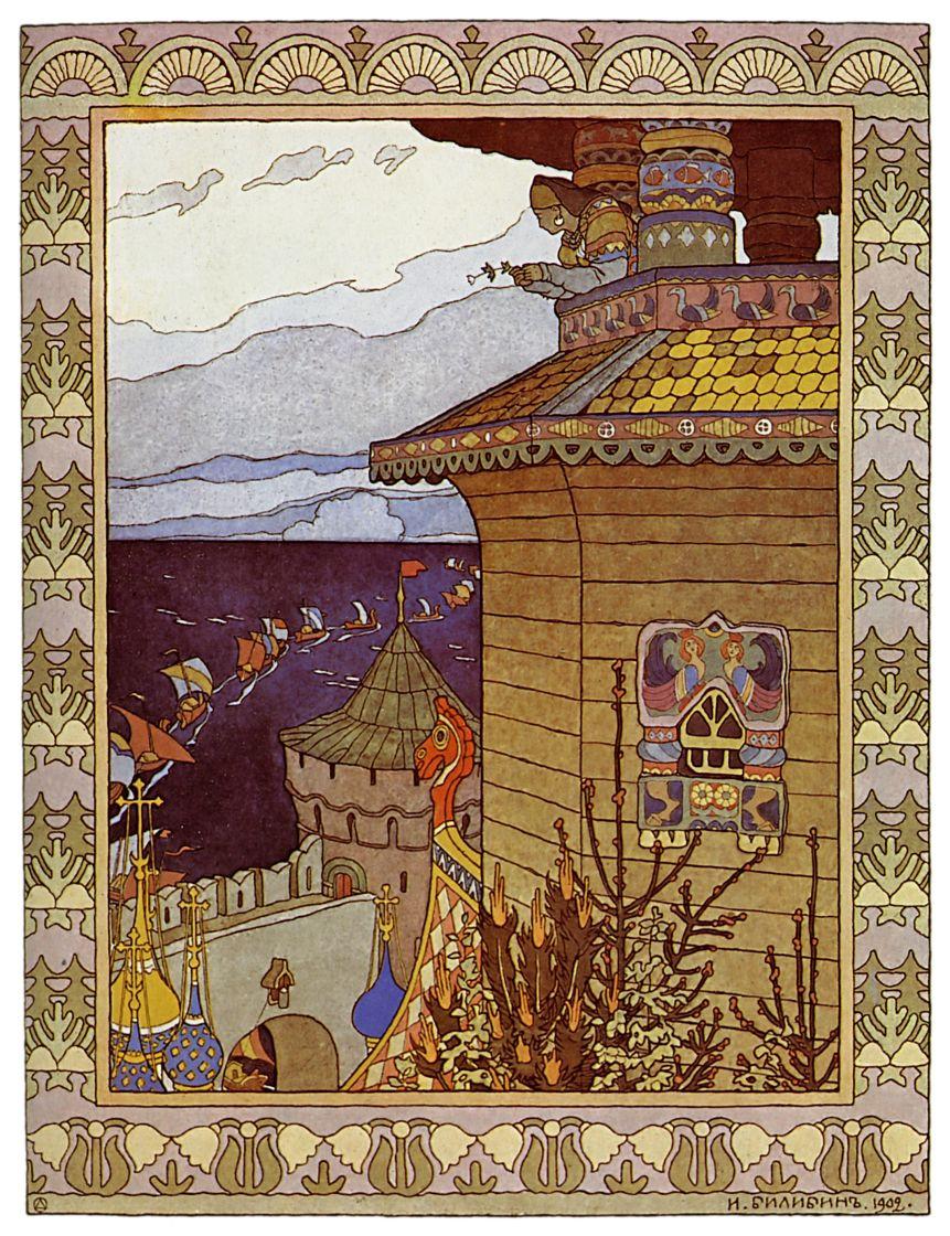 """Иван Яковлевич Билибин. Княгиня на теремной башне. Иллюстрация к сказке """"Белая уточка"""""""