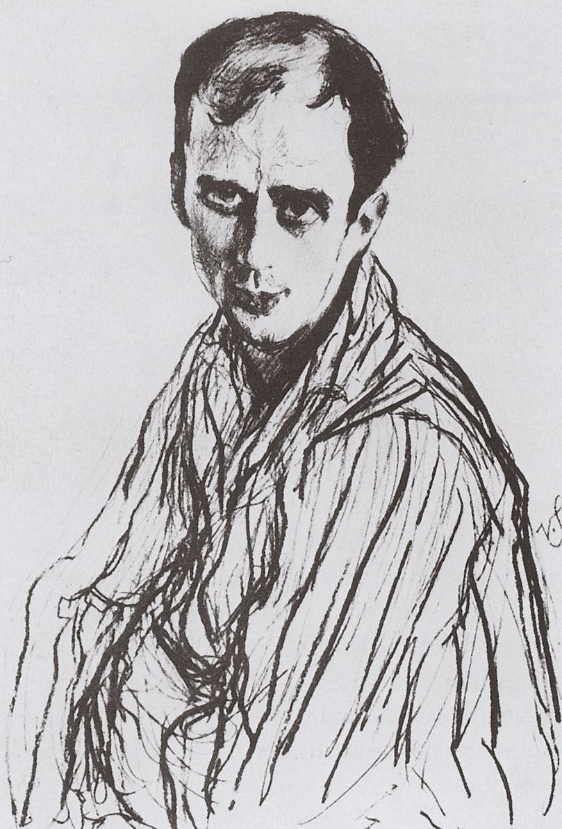 Валентин Александрович Серов. Портрет М. М. Фокина