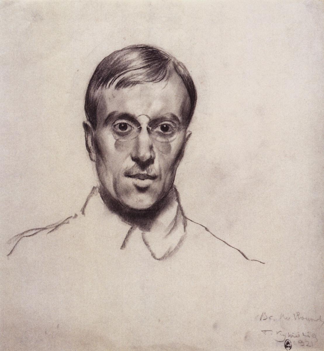 Boris Kustodiev. Portrait Of V. V. Voinov