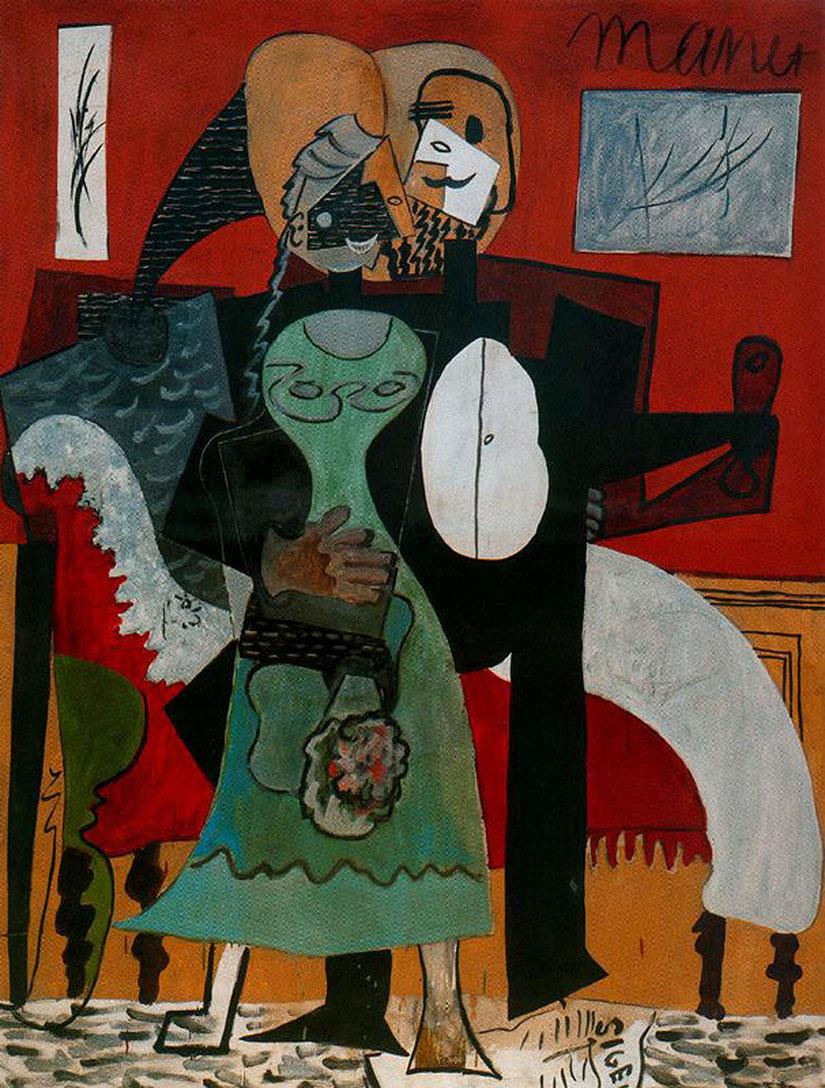 Пабло Пикассо. Влюбленные