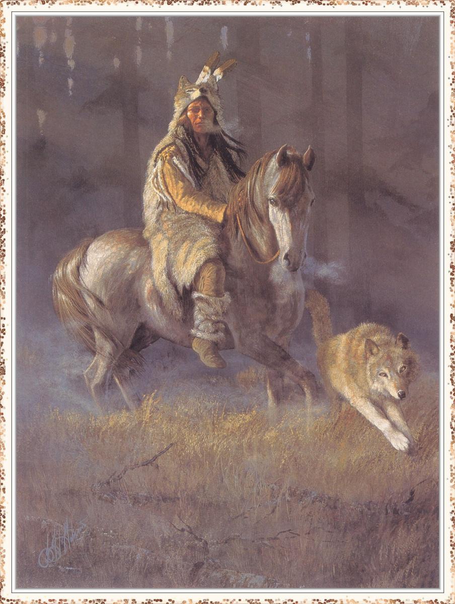 Герман Адамс. Рассветный Волк