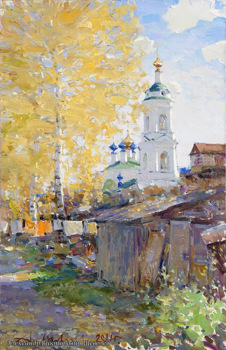 Alexander Shevelyov. Осень в Плёсе. Д.В.П., масло 34 х 53 см. 2021