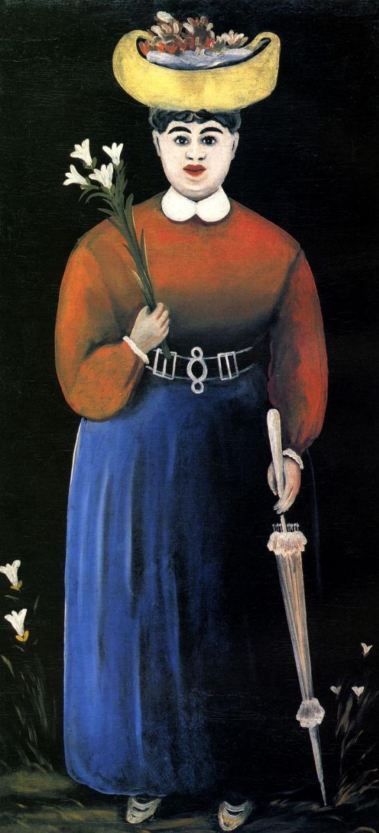 Нико Пиросмани (Пиросманашвили). Женщина с цветами и зонтом