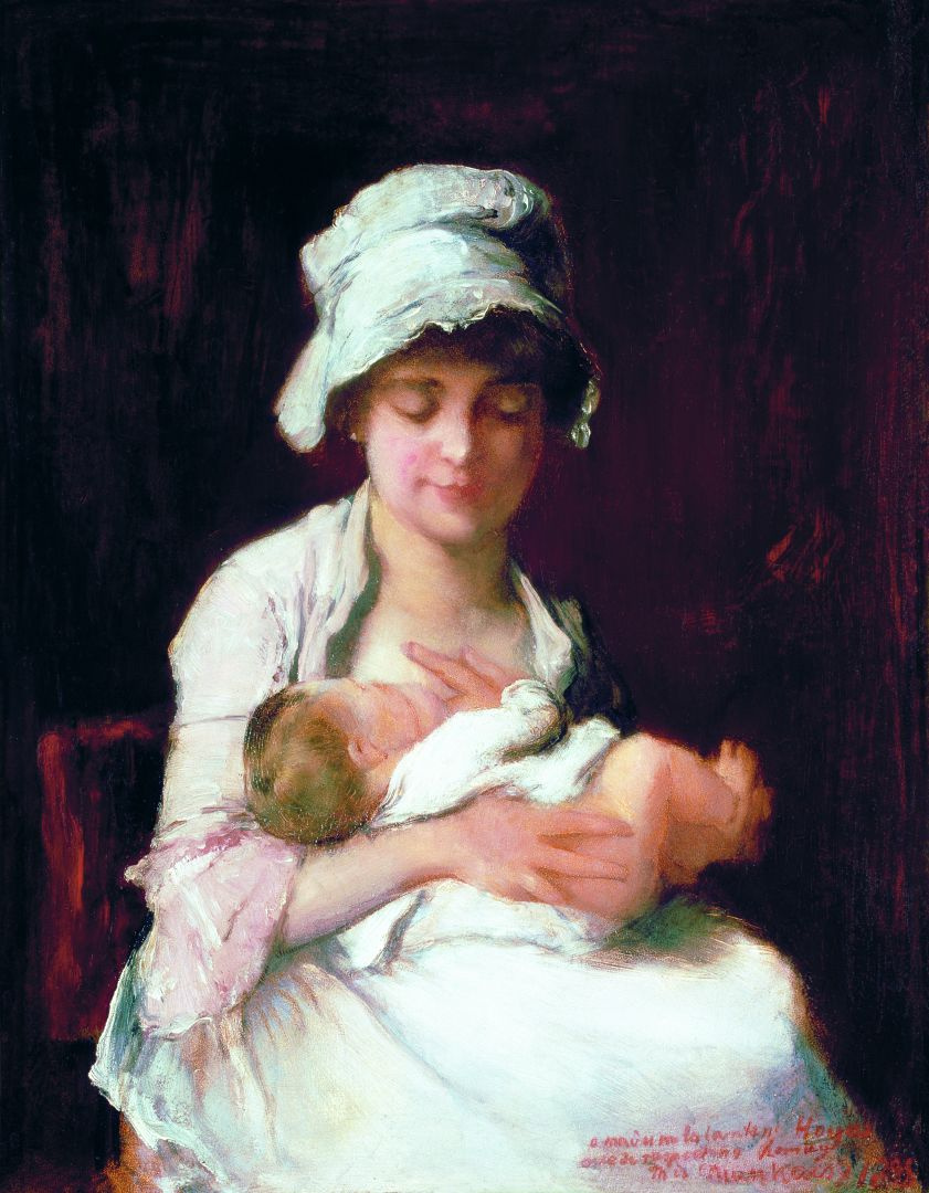 "Михай Либ Мункачи. Женщина с младенцем. Эскиз для картины ""Кормилица"""