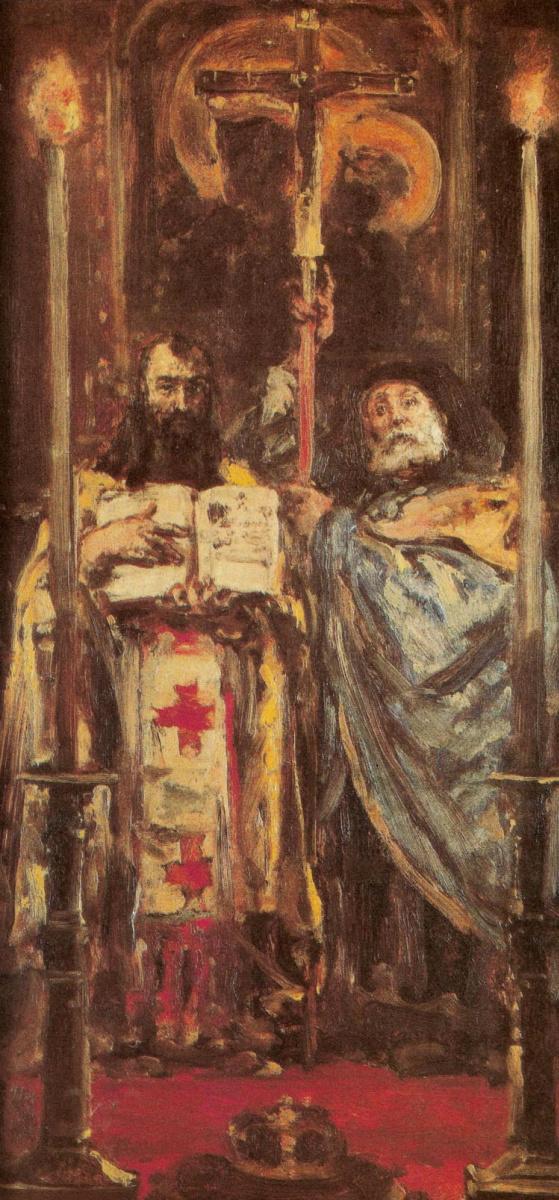 Ян Матейко. Святые Кирилл и Мефодий. Эскиз