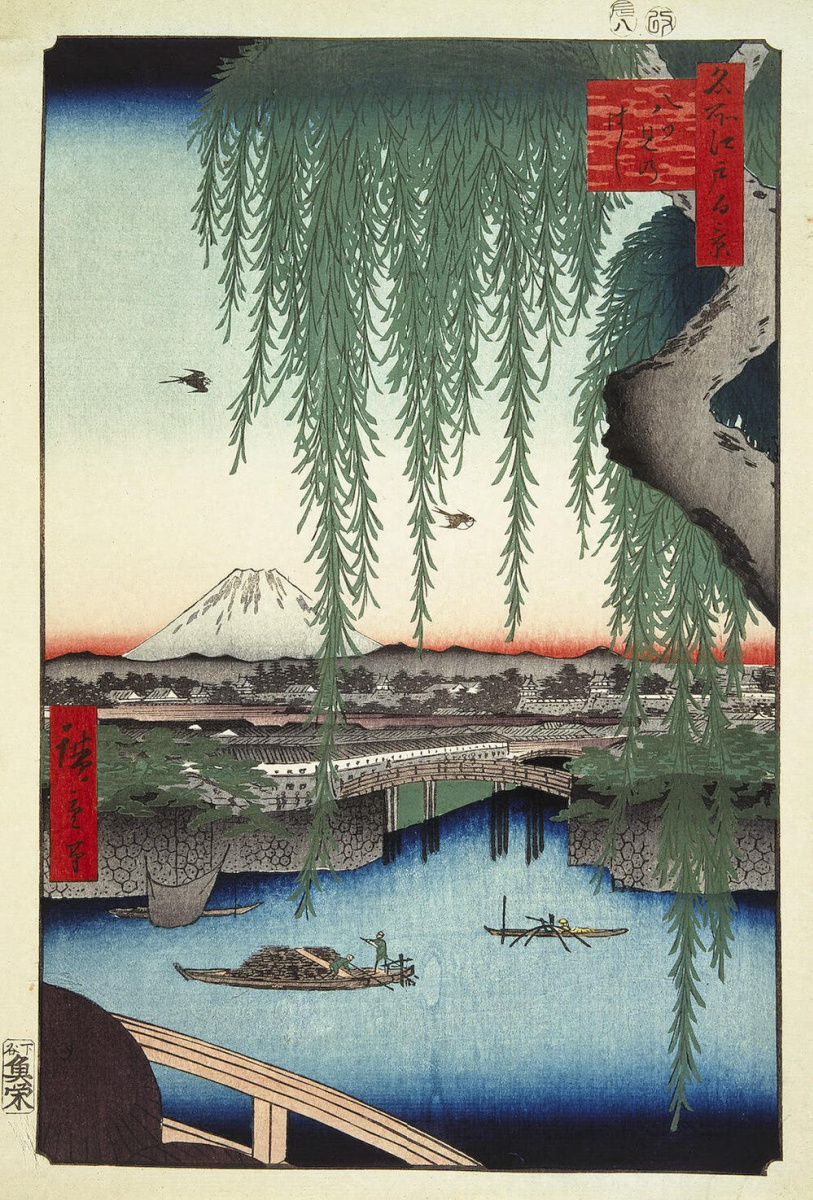 "Утагава Хиросигэ. Вид с моста Яцуми. Серия ""100 знаменитых видов Эдо"""